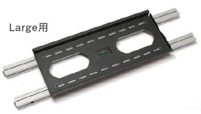 Isoframe Wave(アイソフレームウェーブ) スペック LCDホルダー2