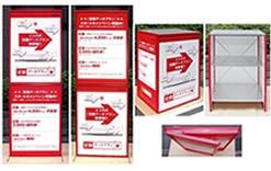 NTTdocomo様 定額データプラン告知キャンペーンツール