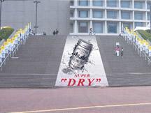 世界最大級の3D階段広告 ヤフードームに登場